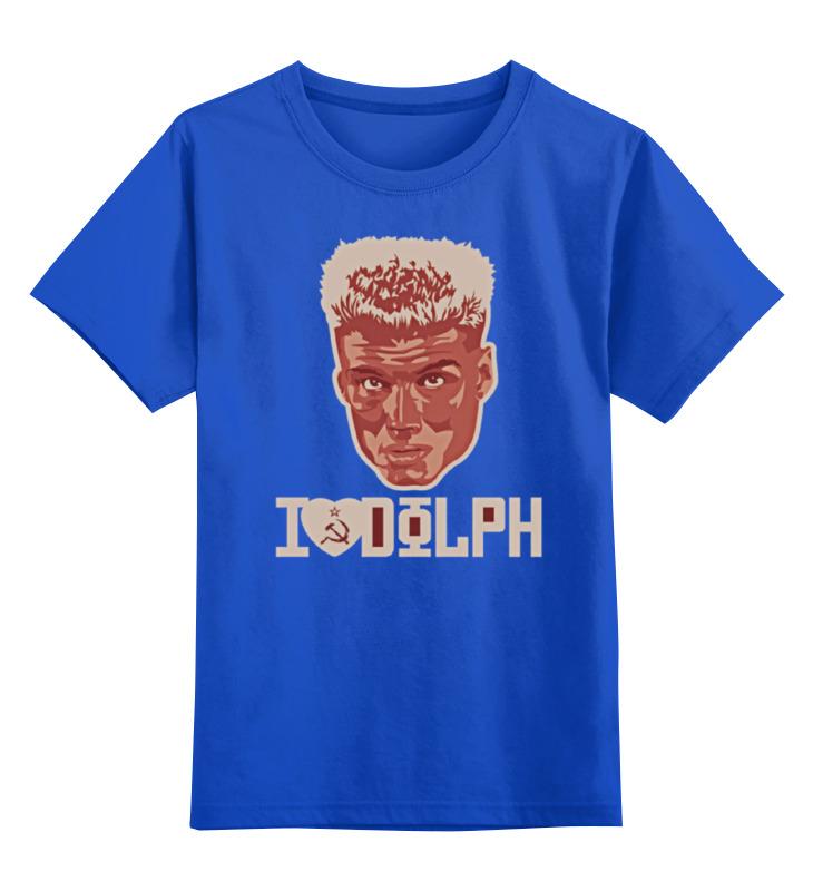 Детская футболка Printio Dolph lundgren цв.синий р.164 0000000802972 по цене 990