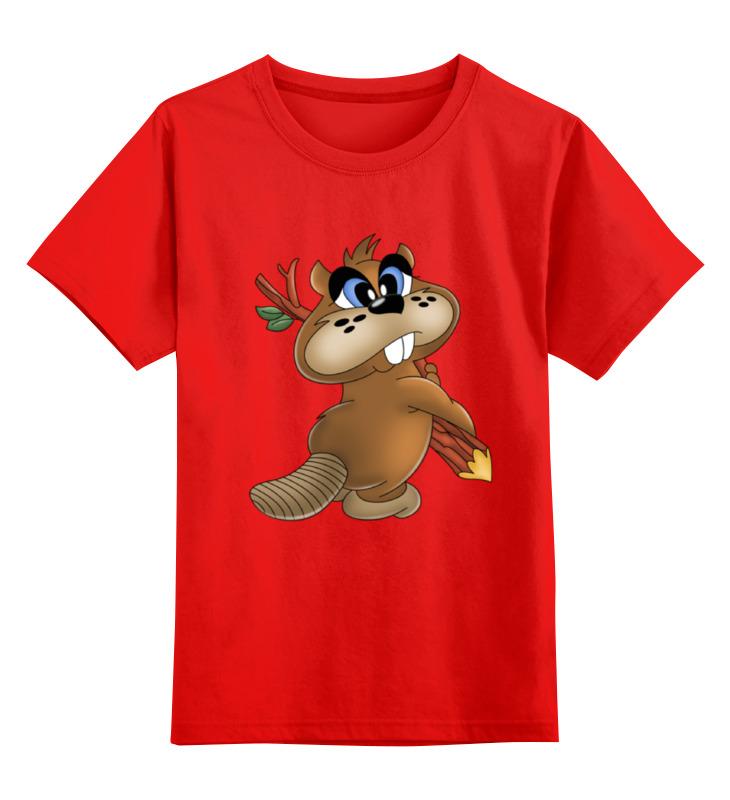 Купить 0000001213269, Детская футболка Printio Бобренок цв.красный р.104,