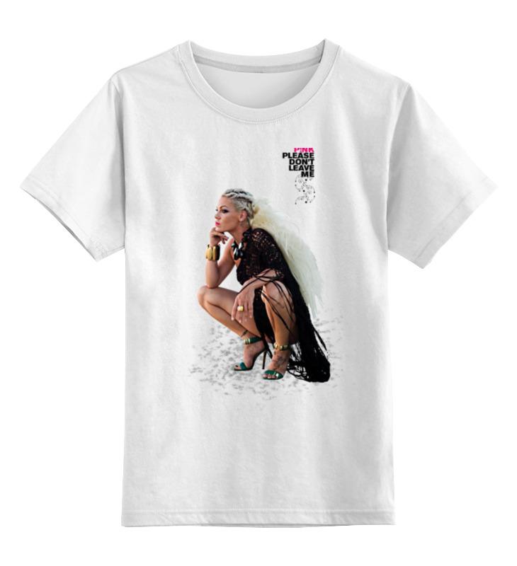 Детская футболка Printio Pink - пинк цв.белый р.104 0000000883090 по цене 890