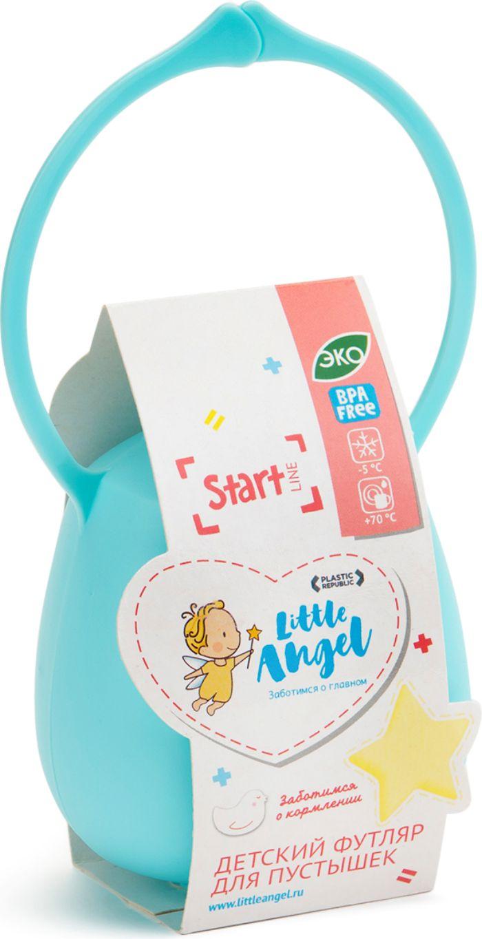 Купить Детский футляр для пустышек START бирюзовый, Little Angel,