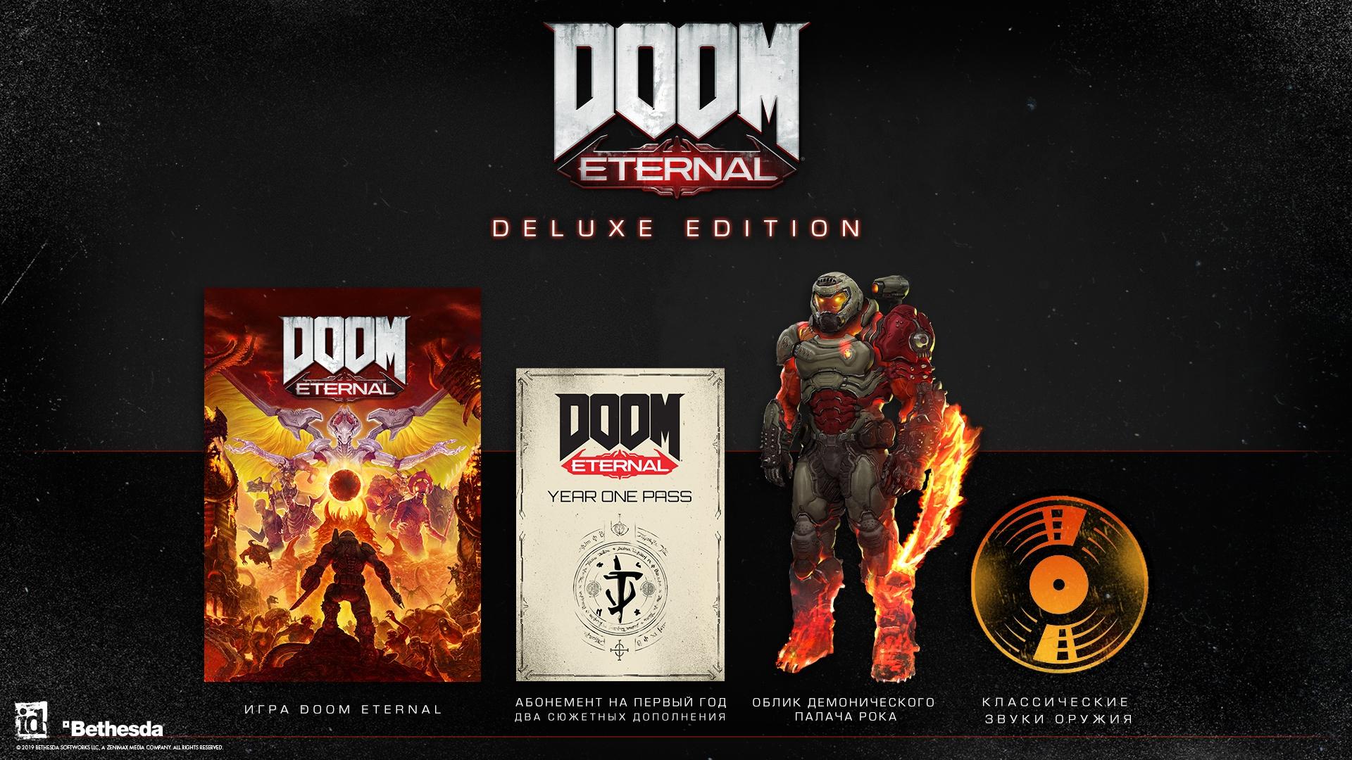 Игра DOOM Eternal Deluxe Edition для Xbox One Bethesda