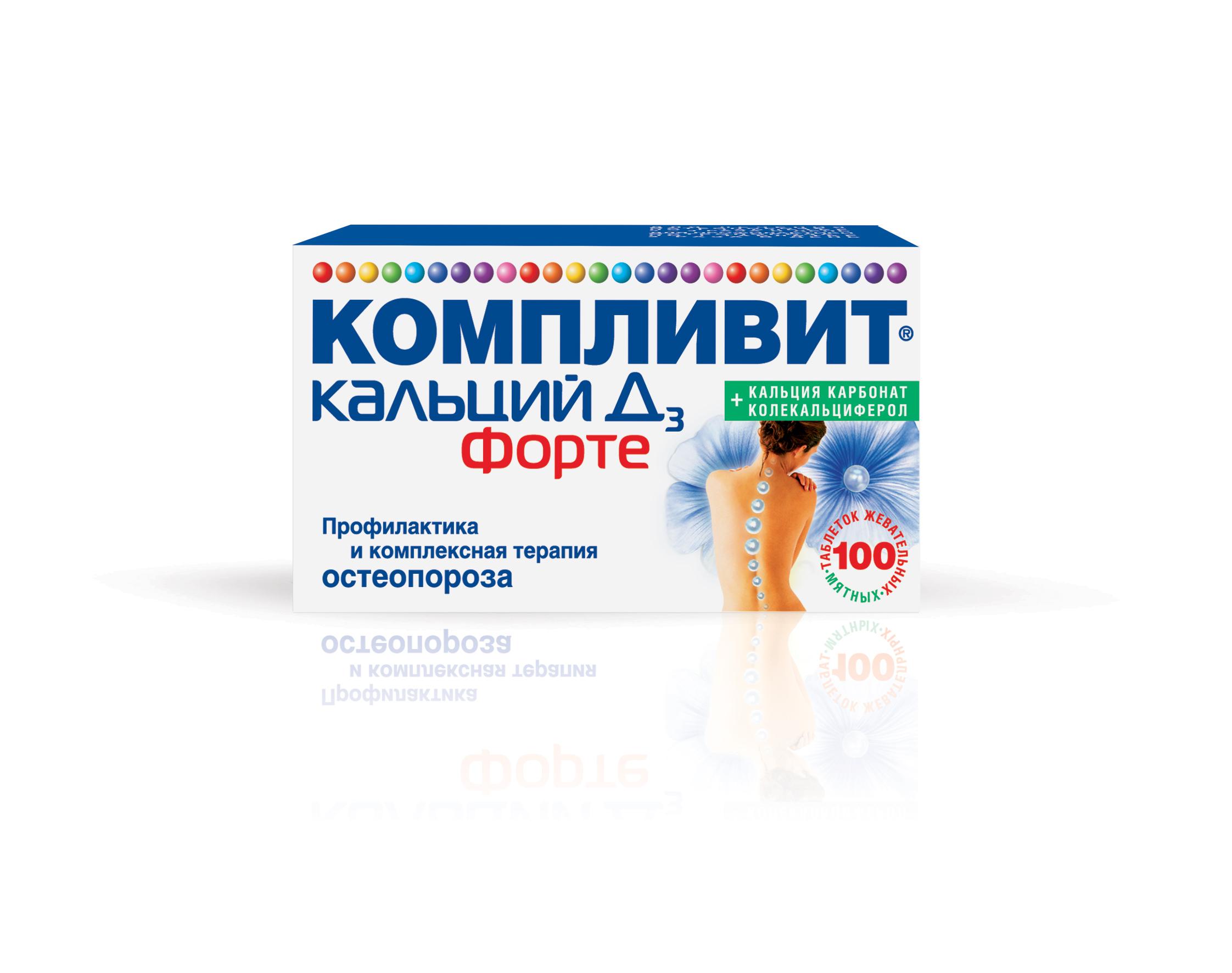 Компливит Кальций Д3 форте таблетки жевательные мятный вкус 100 шт.