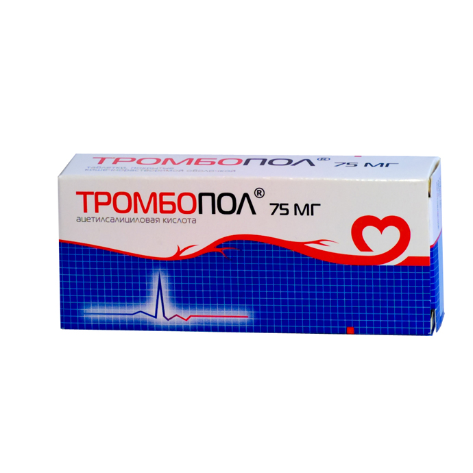 Тромбопол таблетки кишечнораств. 75 мг 30 шт.