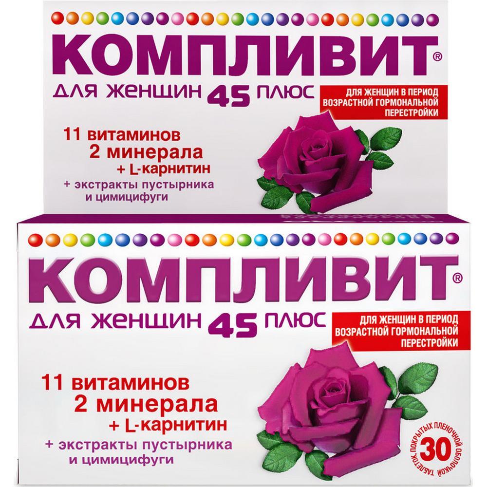 Компливит для женщин 45 плюс таблетки