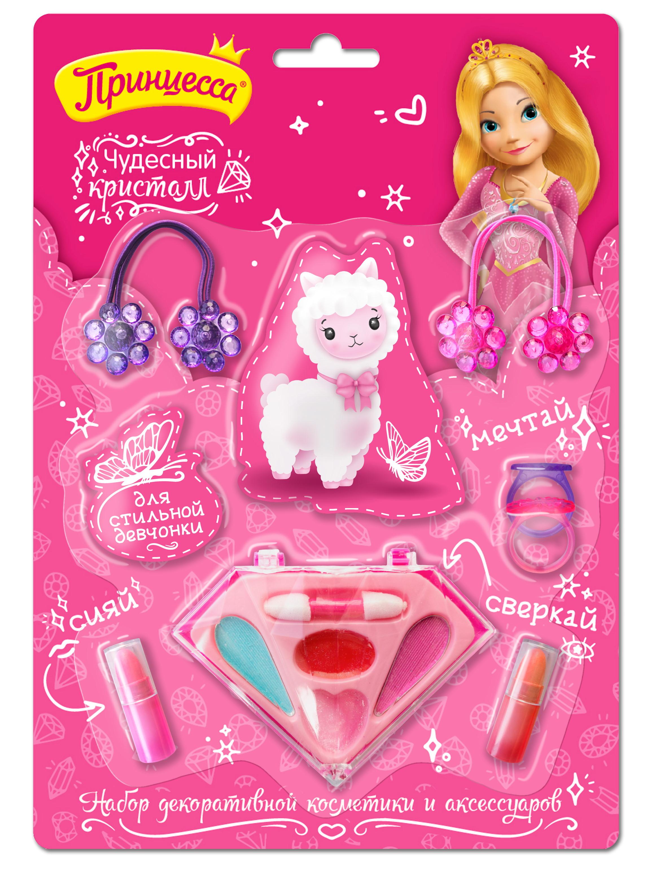Набор декоративной косметики Принцесса Чудесный кристалл