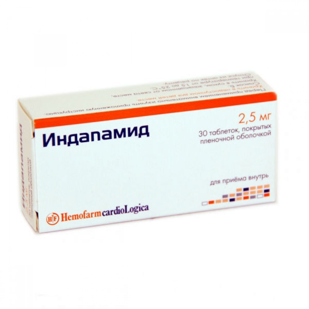 Индапамид таблетки 2.5 мг 30 шт. фото