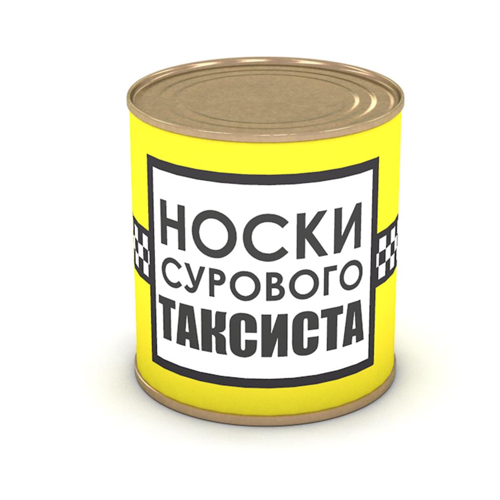 Подарочный набор носков мужской Арт-Консервы  суровый таксист черный 41-44