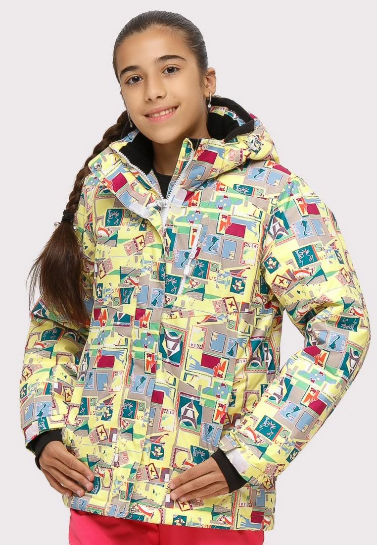 Куртка горнолыжная для девочки MTFORCE 1774J желтая,