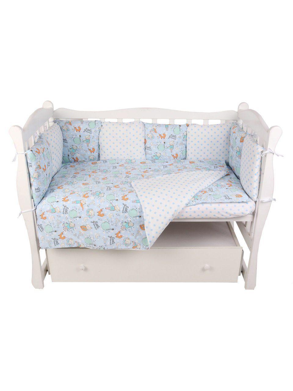 Купить Бортик в кроватку AmaroBaby Маленький принц, поплин, 12 предметов,