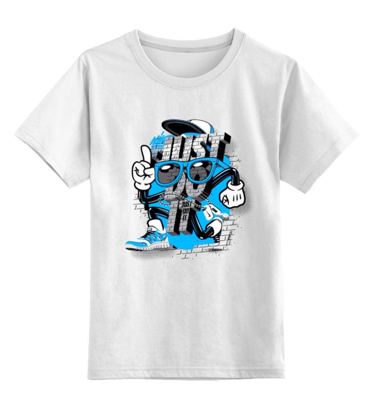 Купить 0000001353208, Детская футболка Printio Just цв.белый р.128,
