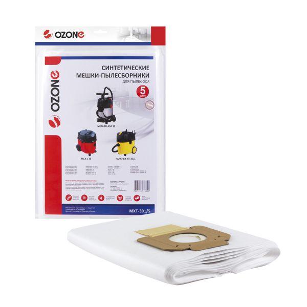 Пылесборник для пылесоса Ozone XT 301