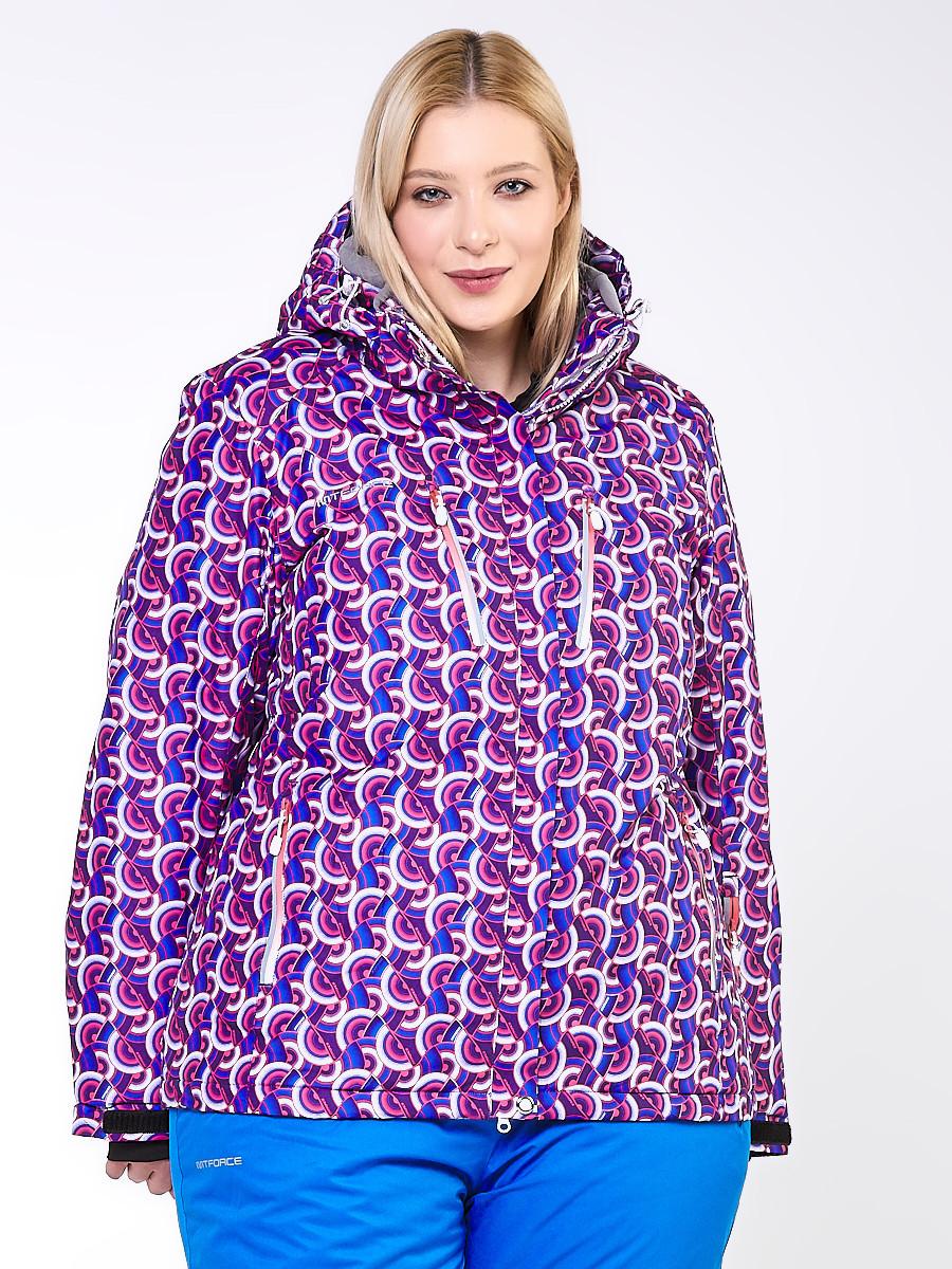 Куртка MTFORCE горнолыжная женская большого размера 18112F
