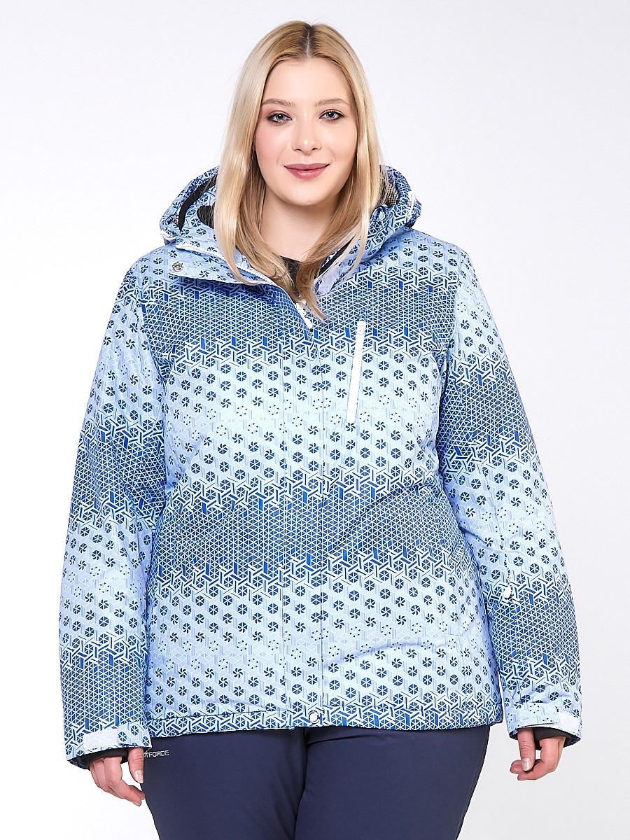 Куртка MTFORCE горнолыжная женская большого размера 1830S