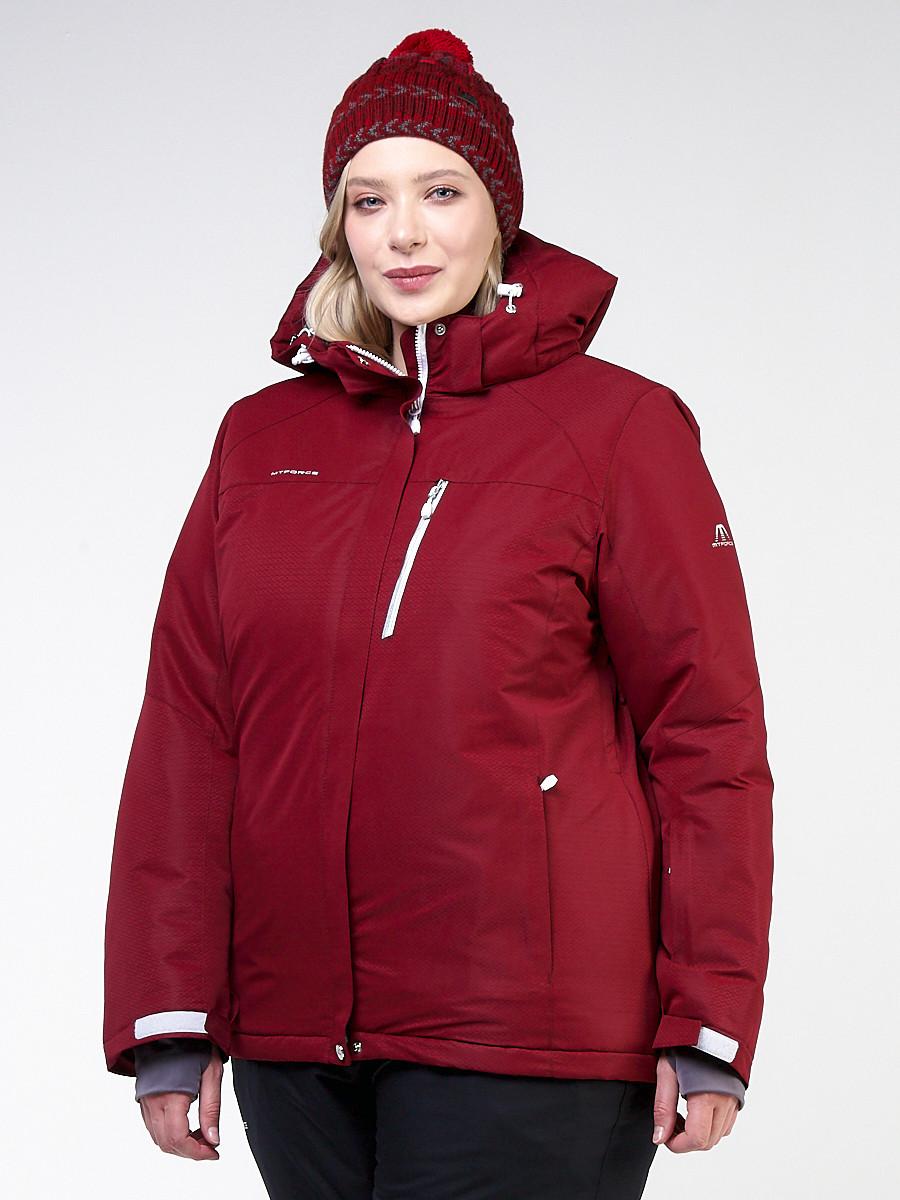 Куртка MTFORCE горнолыжная женская большого размера 11982Bo