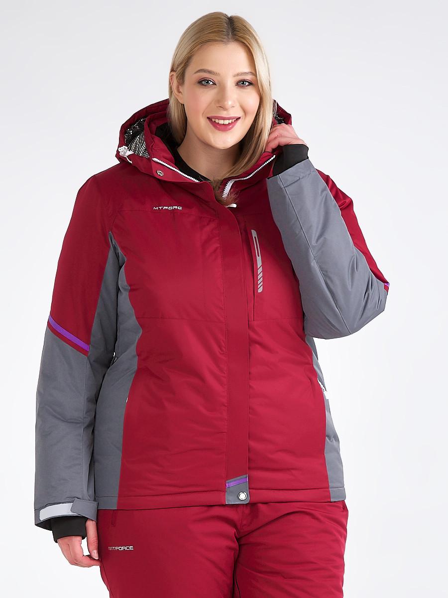 Куртка MTFORCE горнолыжная женская большого размера 1934Bo