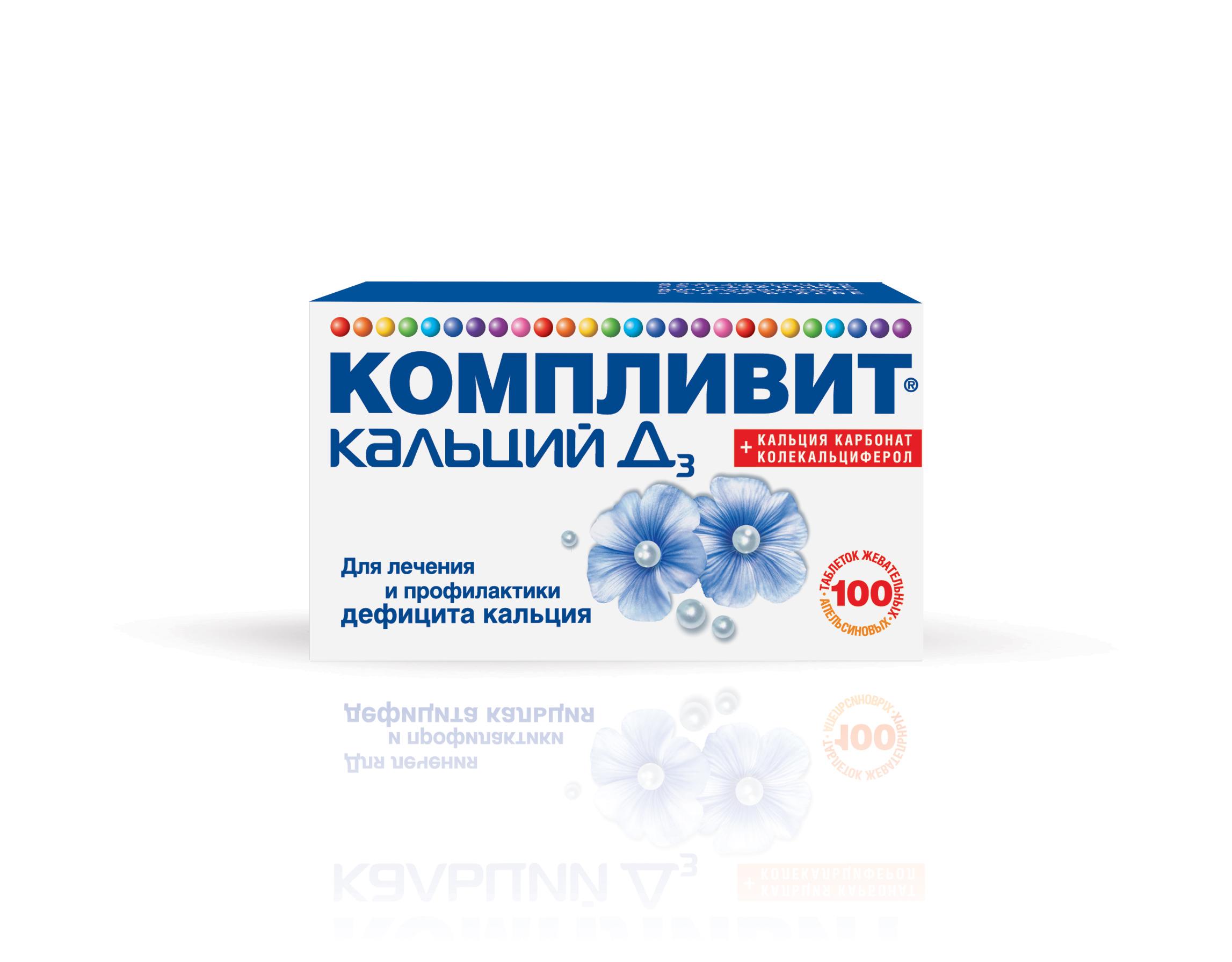 Компливит Кальций Д3 таблетки жевательные апельсиновый 100 шт. фото