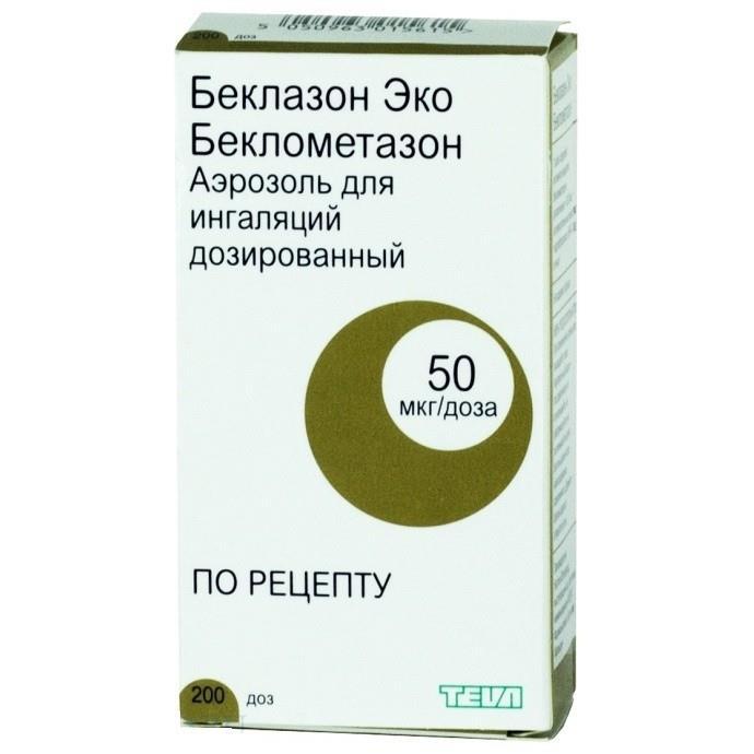 Беклазон Эко аэрозоль для ингаляций 50 мкг/доза 200 доз