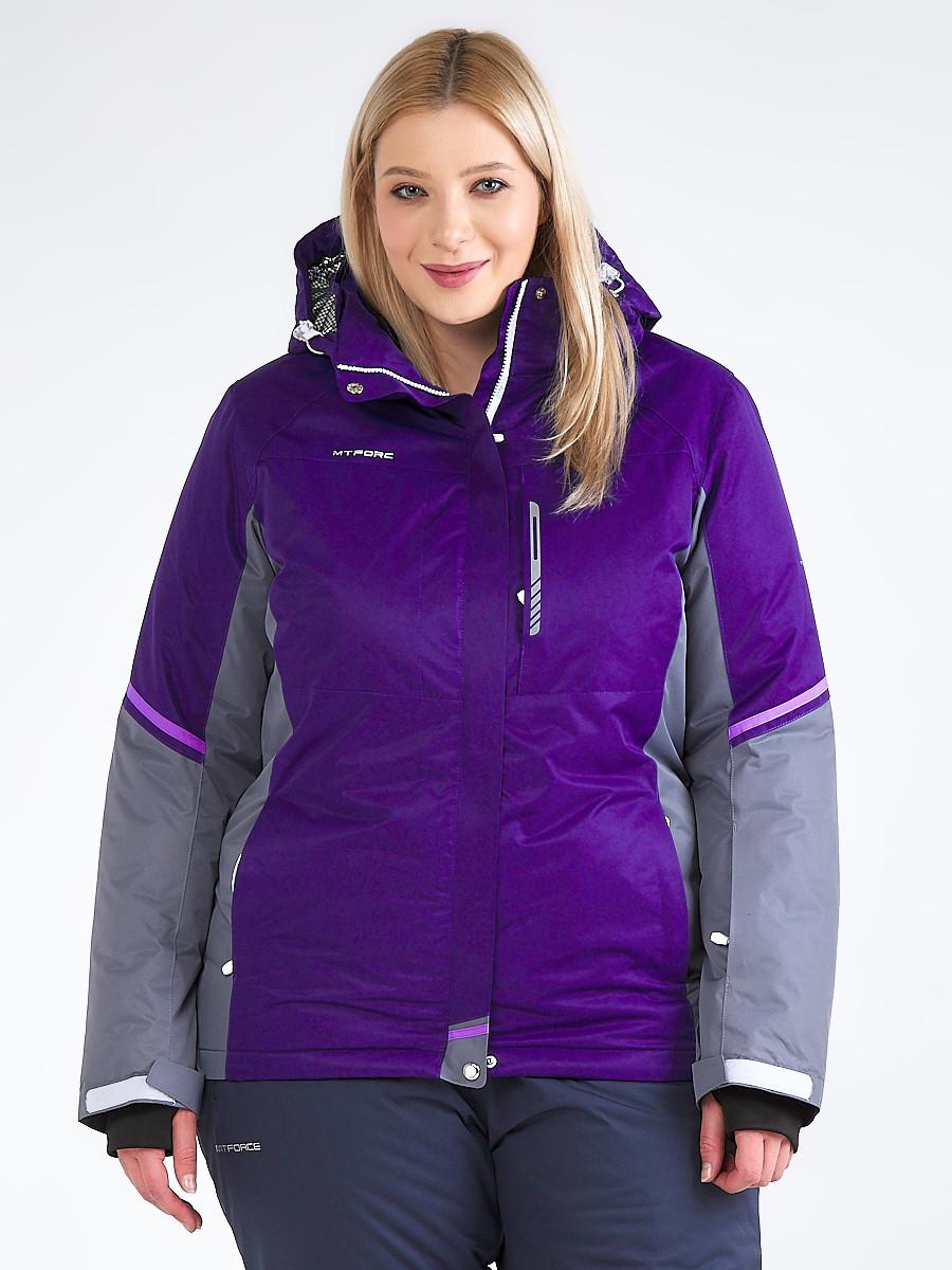 Куртка MTFORCE горнолыжная женская большого размера 1934TF