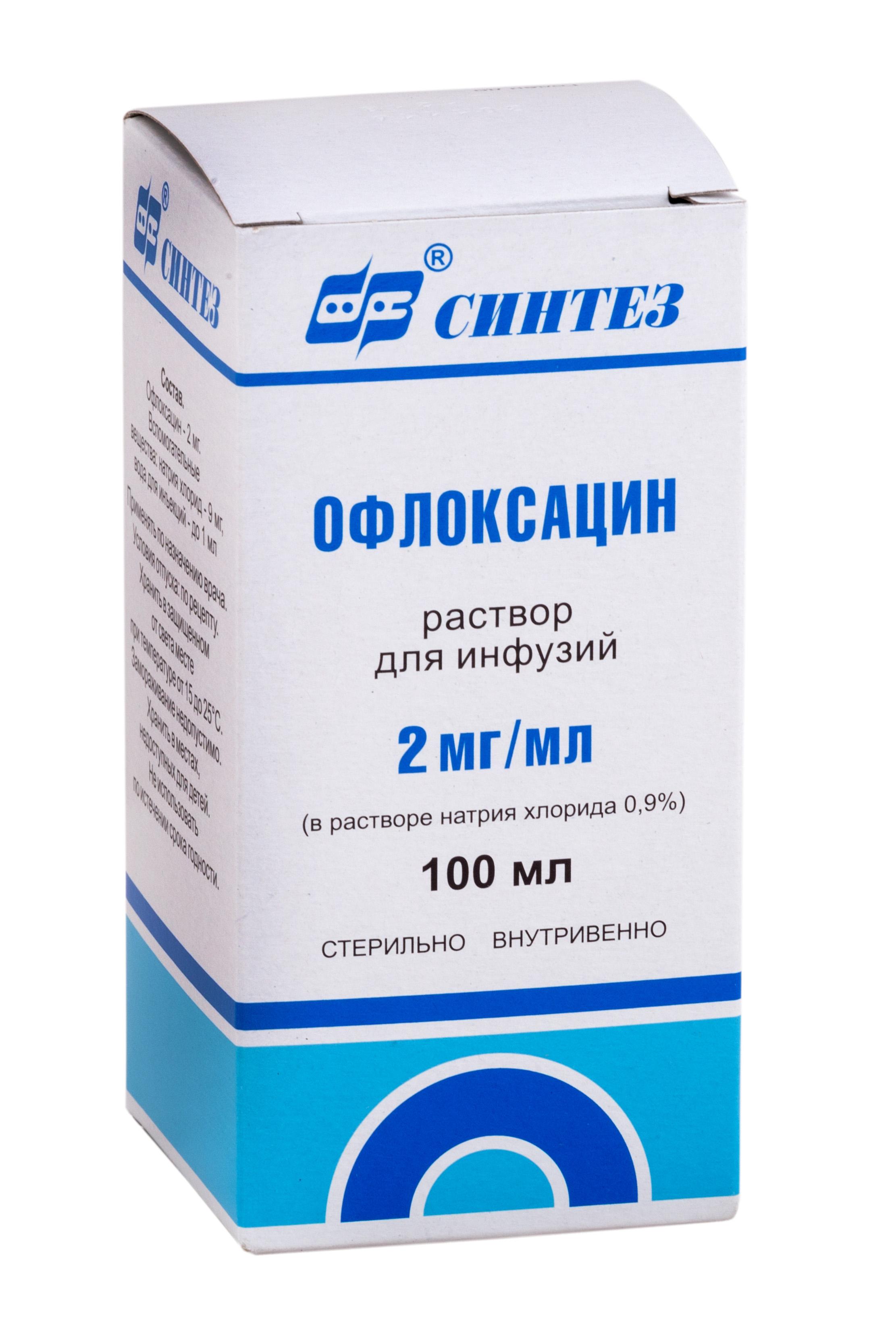 Купить Офлоксацин раствор для инфузий 2 мг/мл 100 мл в растворе натрия хлорида 0, 9%, Синтез
