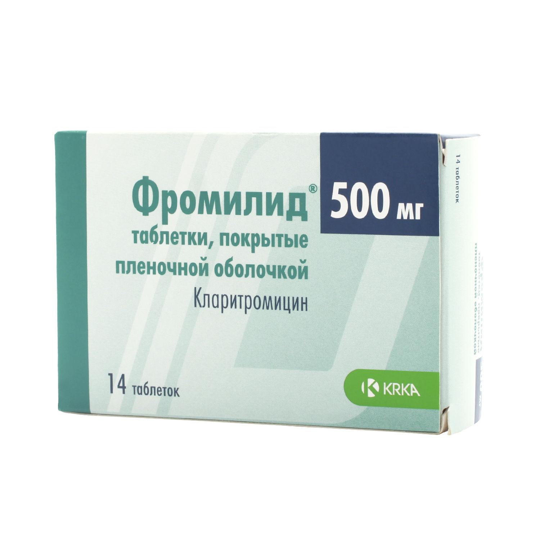 Фромилид Уно таблетки 500 мг 14 шт.