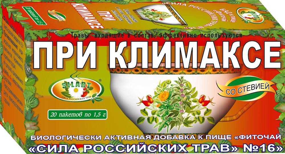 Фиточай Сила российских трав №16 при климаксе 1,5 г 20 шт.
