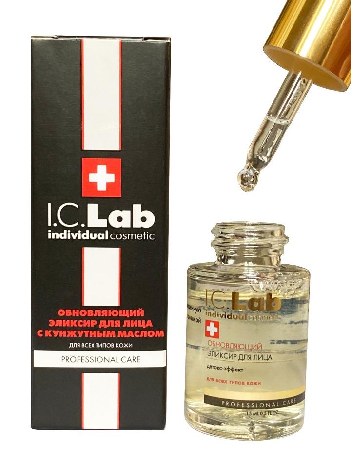 Обновляющий эликсир для лица с кунжутным маслом I.C.Lab Individual cosmetic