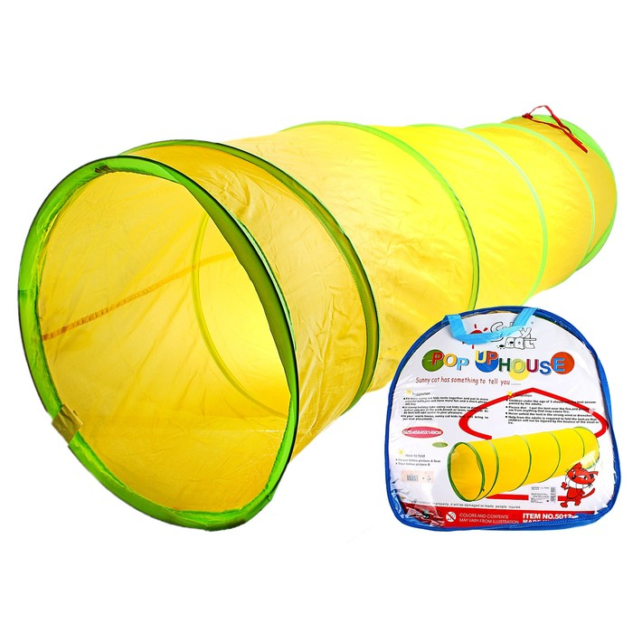 Детский туннель Sima-land цвет жёлтый