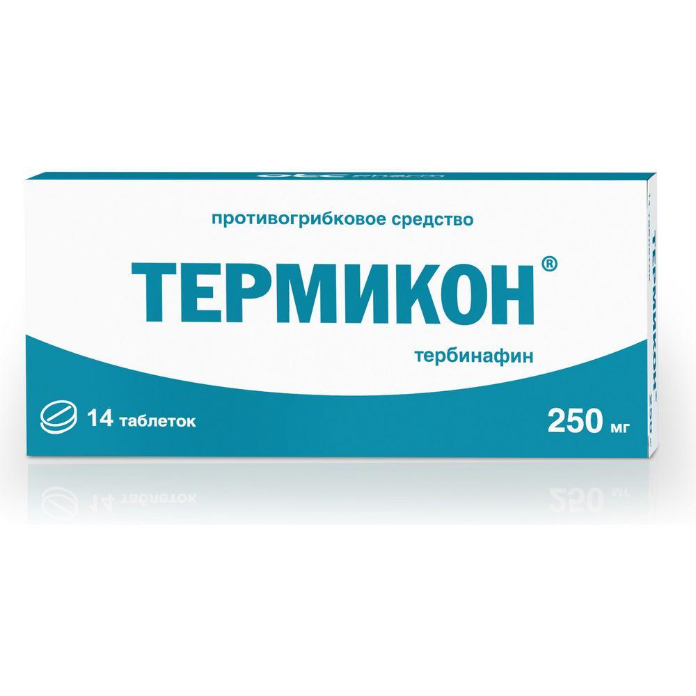 Термикон таблетки 250 мг 14 шт.