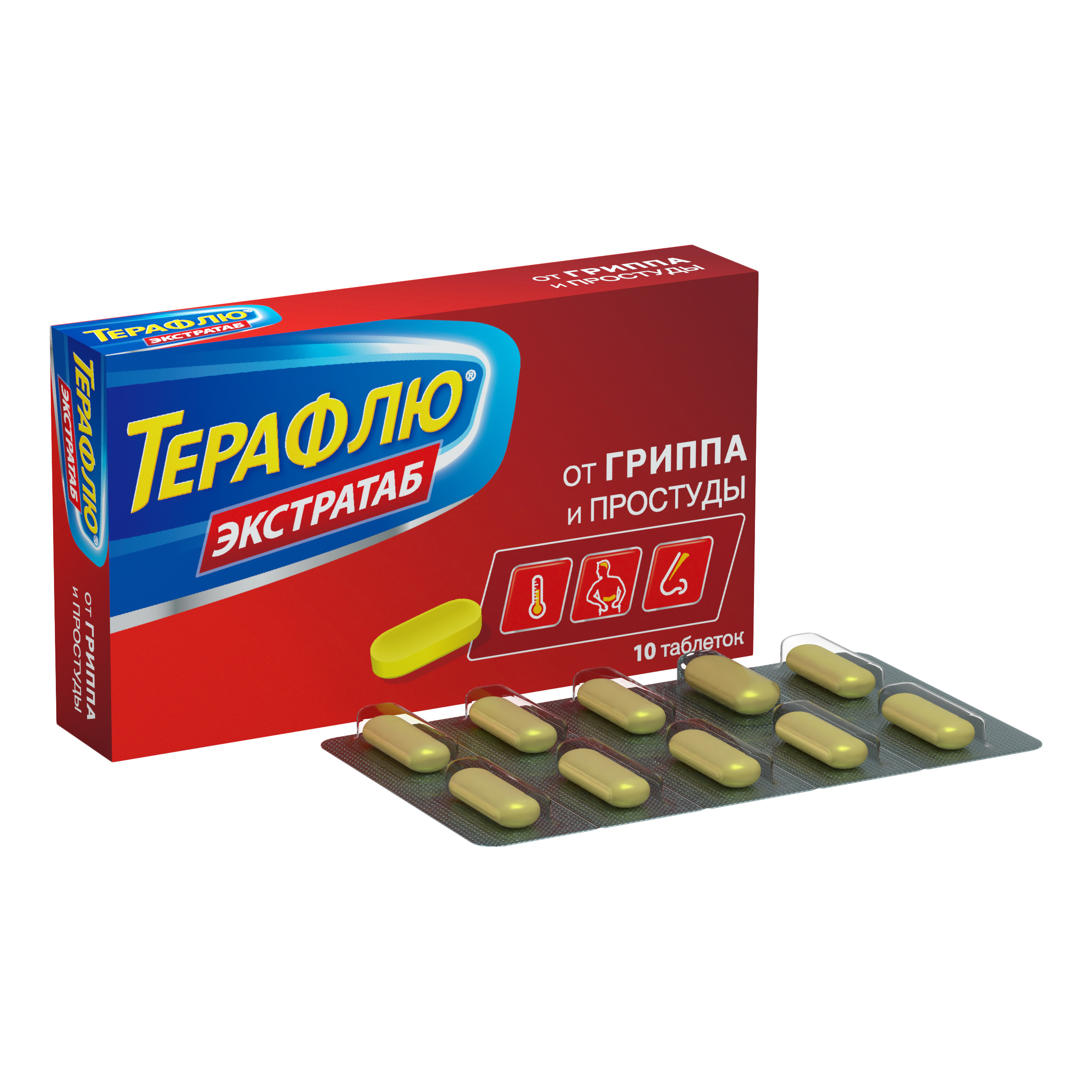 ТераФлю Экстратаб таблетки 10 шт.