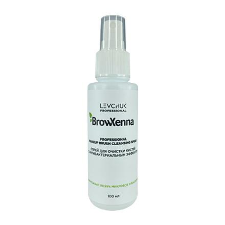 Спрей для очистки кистей BrowXenna, 100 мл