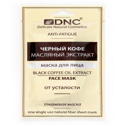 Купить Маска для лица DNC с масляным экстрактом черного кофе, 15 мл