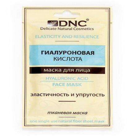 Купить Маска для лица DNC с гиалуроновой кислотой, 15 мл