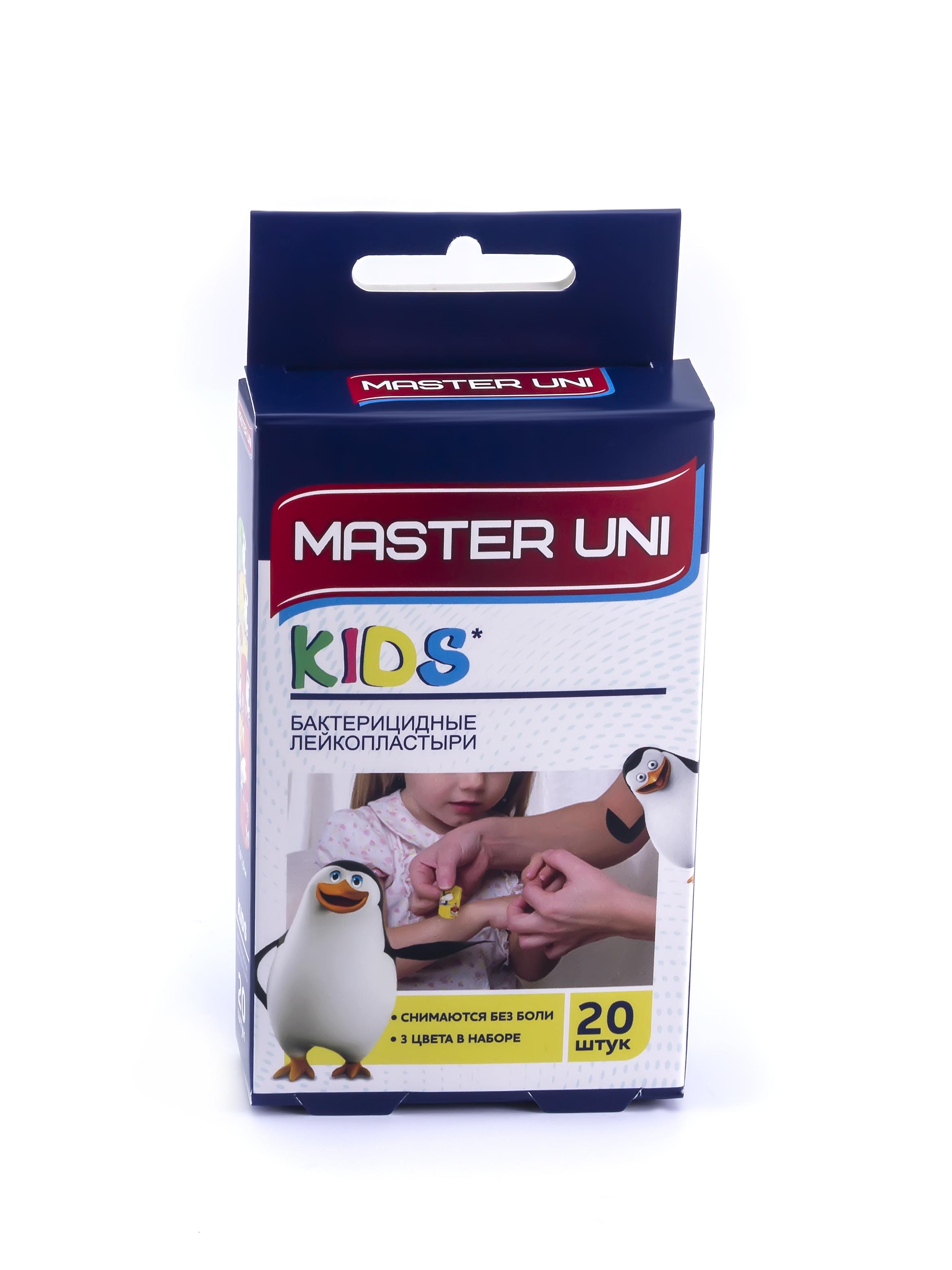 Купить Пластырь Master Uni Kids бактерицидный детский 20 шт.