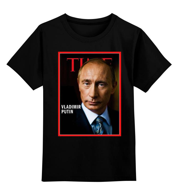 Детская футболка Printio Putin цв.черный р.140 0000000898951 по цене 990
