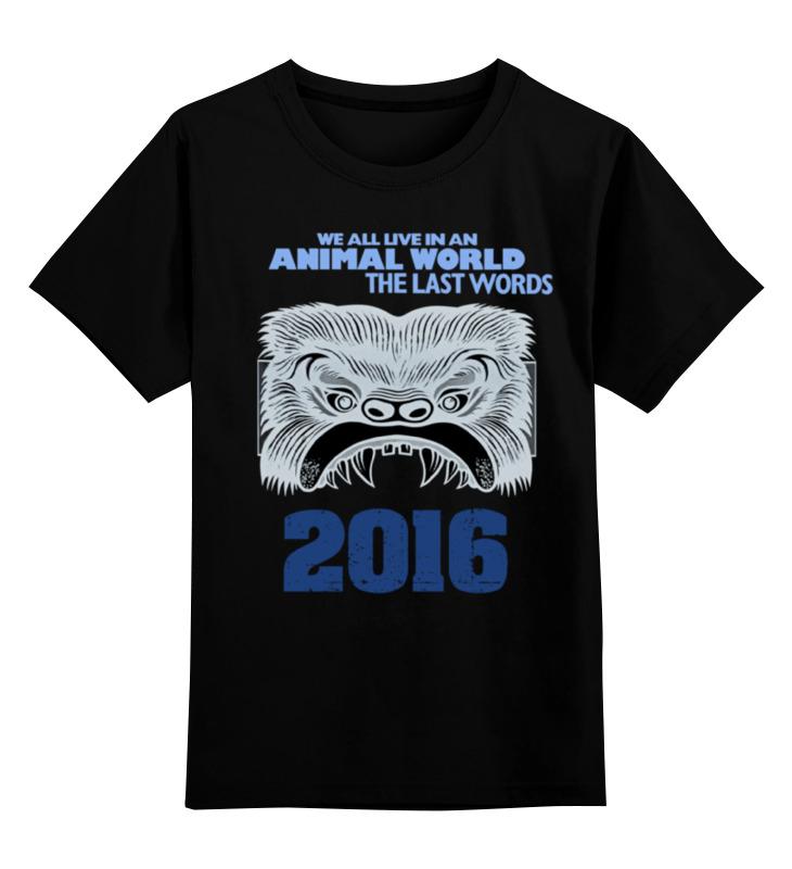 Детская футболка Printio Год обезьяны цв.черный р.140 0000000869023 по цене 990