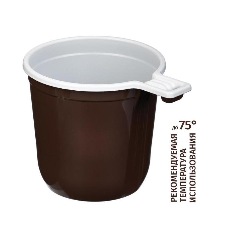 Чашка одноразовая кофейная Бюджет пластиковая коричневая/белая