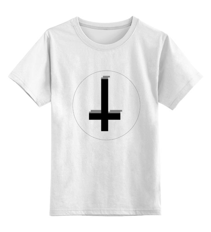 Детская футболка Printio Крест цв.белый р.152 0000000786328 по цене 790