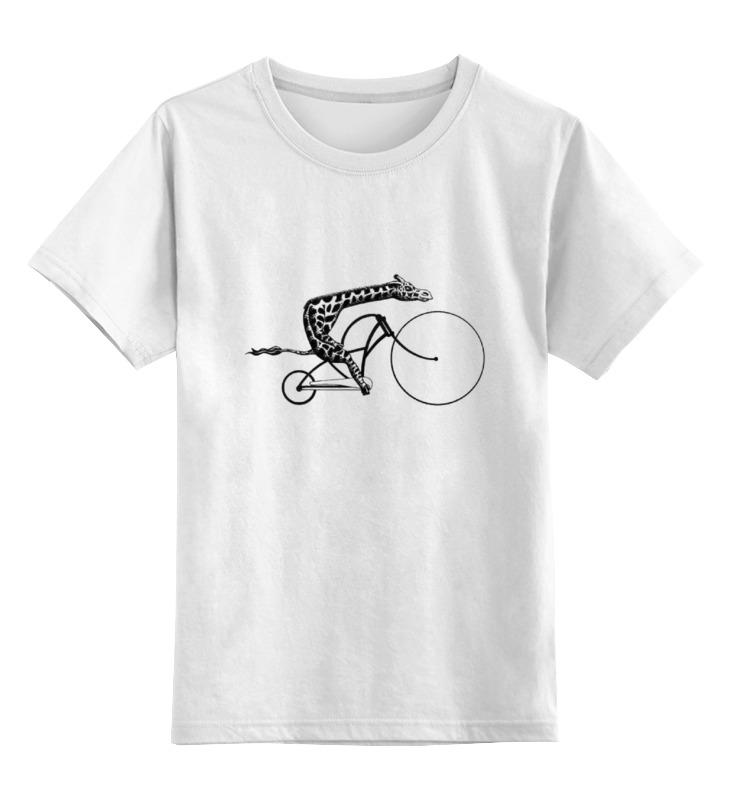 Детская футболка Printio Спортжираф цв.белый р.164 0000000794905 по цене 790