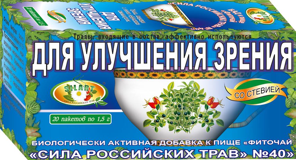 Фиточай Сила российских трав№40 (Для улучшения зрения) 1,5 г 20 шт.