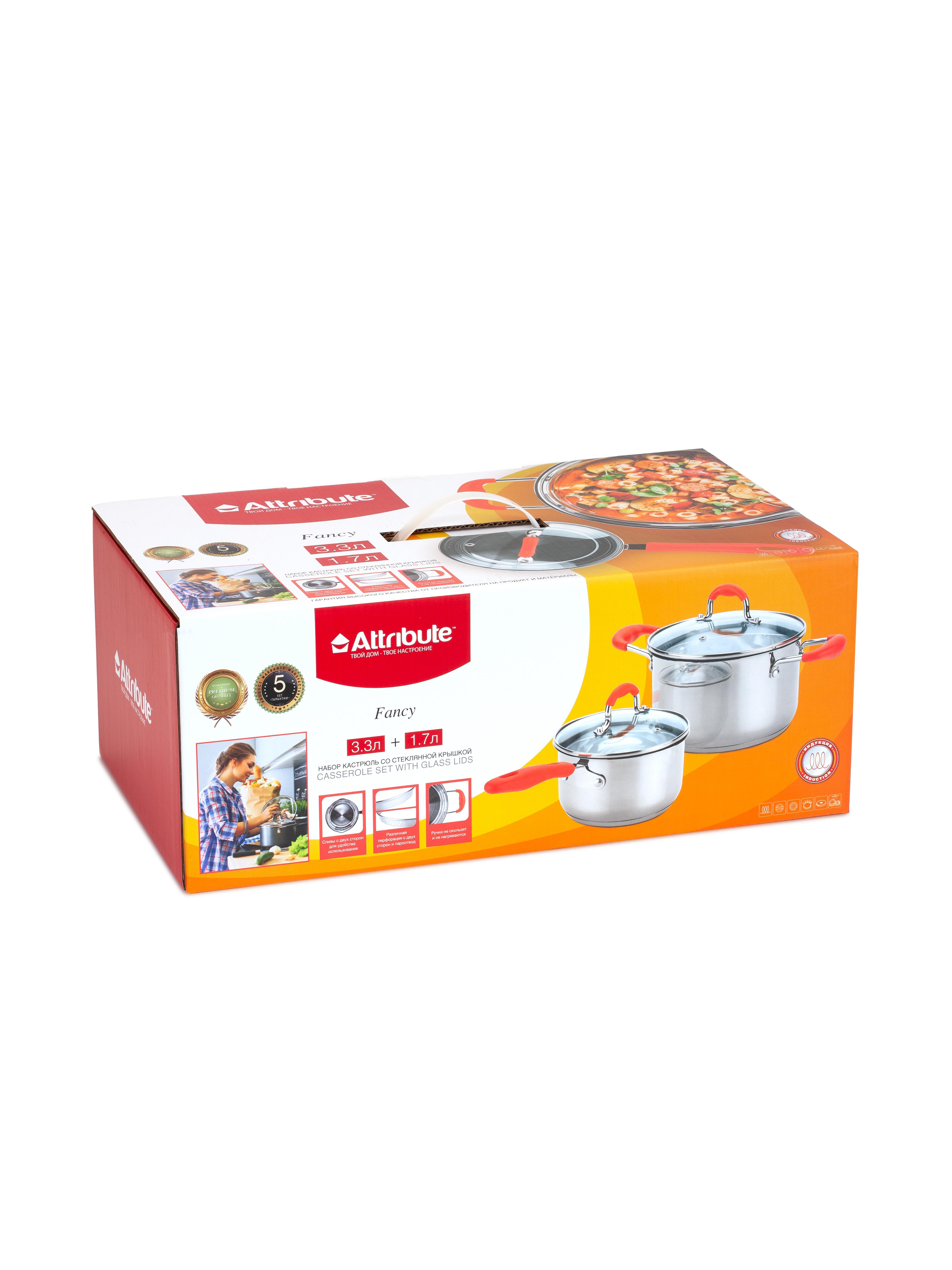 Набор посуды из нержавеющей стали FANCY 4пр.: ковш 1.7л + кастрюля 3.3л