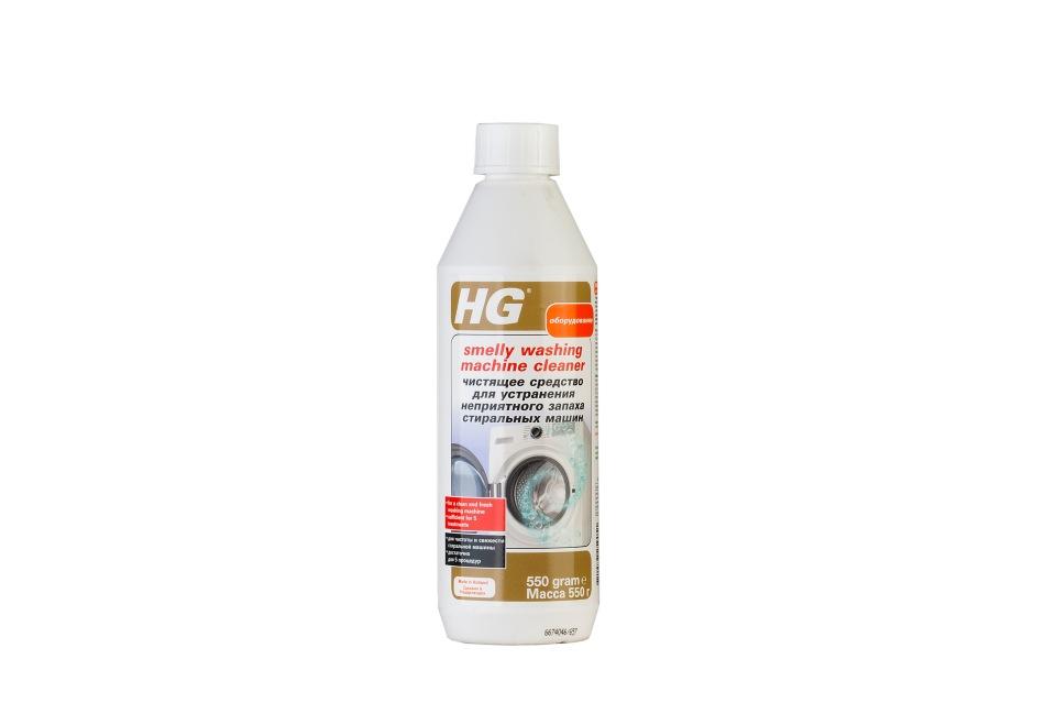 Чистящее средство для стиральных машин HG 0,55