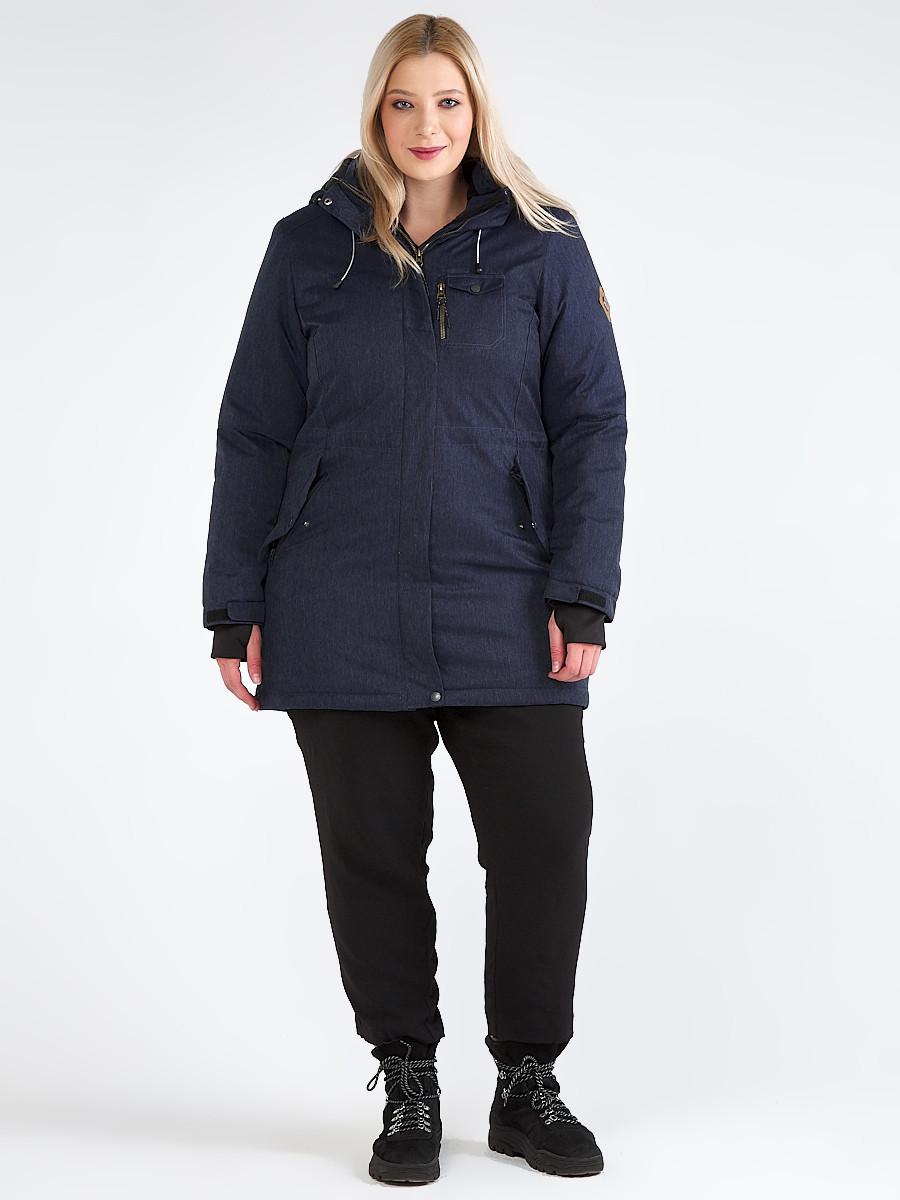 Куртка MTFORCE парка зимняя женская большого размера 19491TS