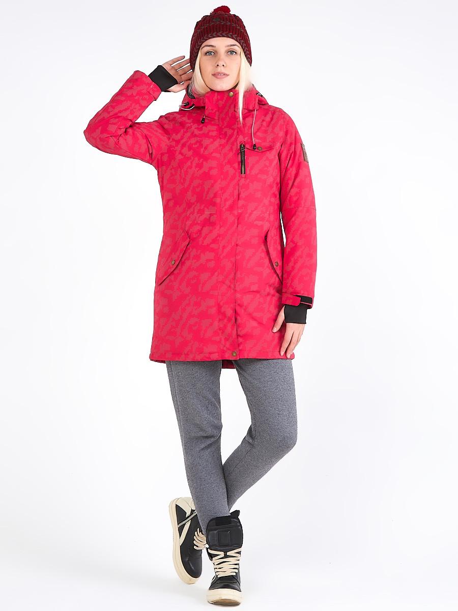 Куртка MTFORCE парка зимняя женская 1949R