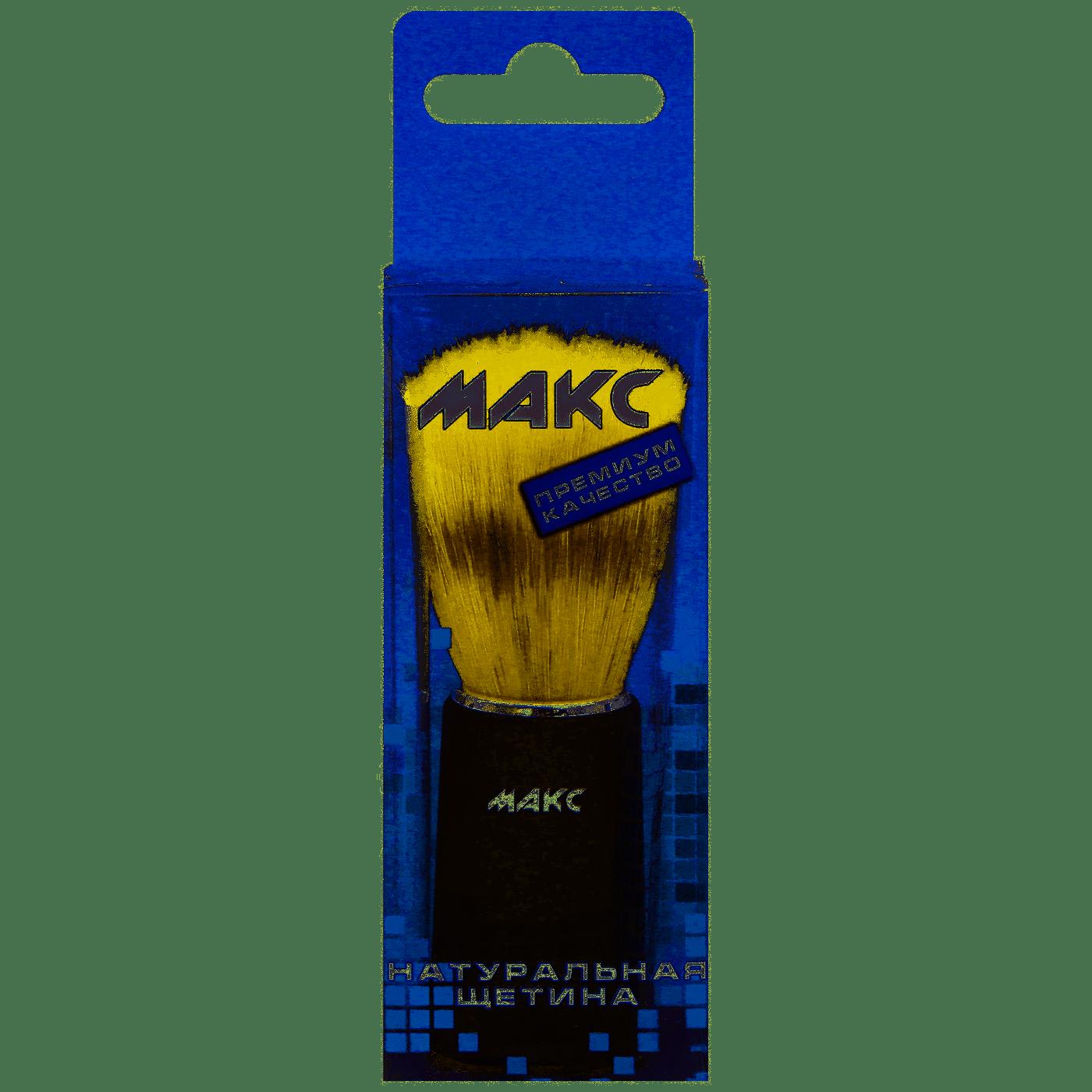 Макс - Помазок для бритья с натуральной щетиной Премиум качество.