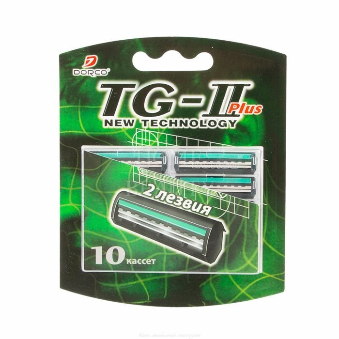 Дорко / Dorco TG-2 Plus - Сменные кассеты для бритья 10 шт.