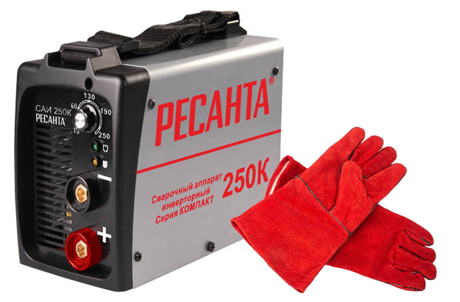 Сварочный инвертор САИ-250К Ресанта + краги