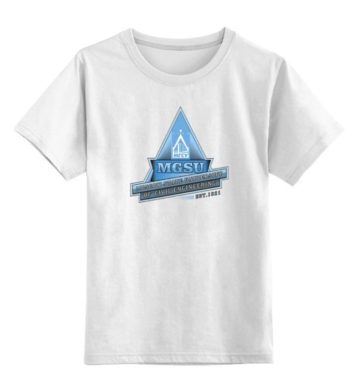Купить 0000000794654, Детская футболка Printio мгсу цв.белый р.104,