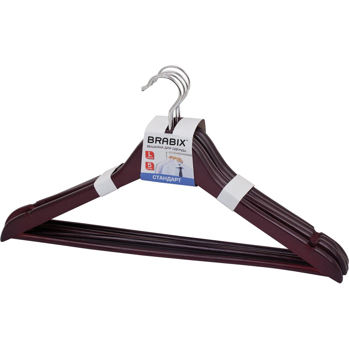 Набор вешалок для верхней одежды BRABIX,