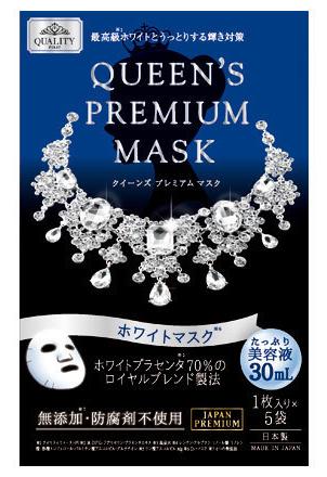 Купить Маска для лица выравнивающая цвет кожиQuality 1 st Queen's Premium Mask White 5 шт, 140312