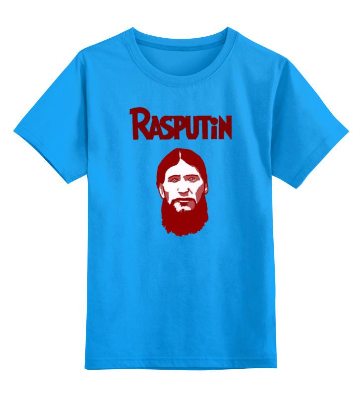 Купить 0000000787594, Детская футболка Printio Rasputin цв.голубой р.104,